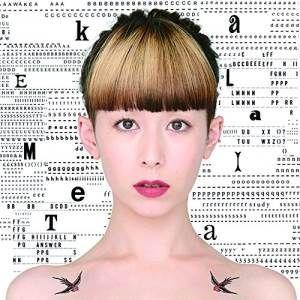 最新J-POPをチェック!今週の新曲を掲載しました(12月17日更新)<J-HITS>