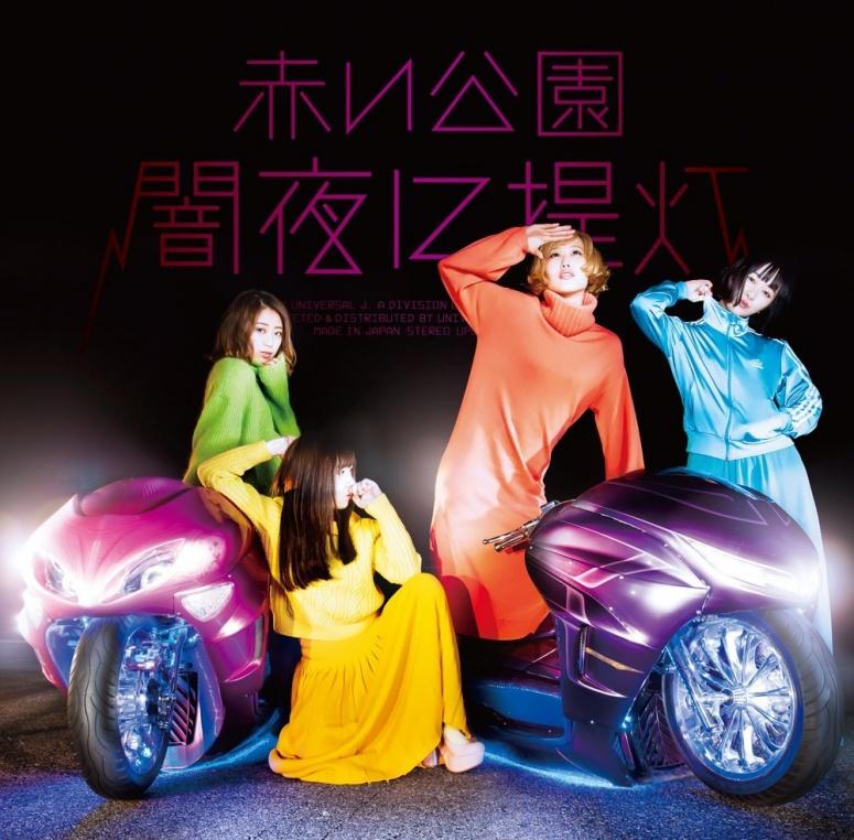 最新J-POPをチェック!今週の新曲を掲載しました(2月15日更新)<J-HITS>