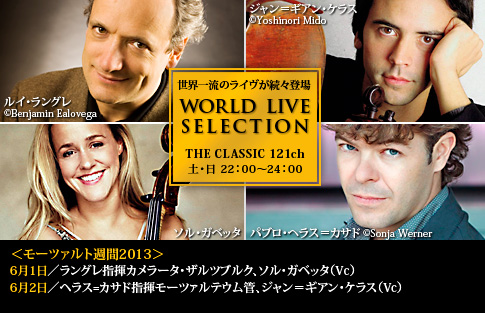 WORLD LIVE SELECTION