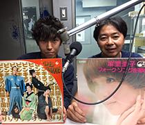 夏に聴きたかった昭和歌謡 珍盤奇盤&サンバ