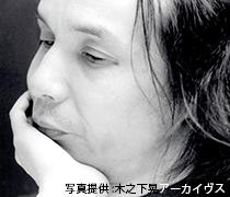 「トランス・ワールド・ミュージック・ウェイズ」アーカイヴズ
