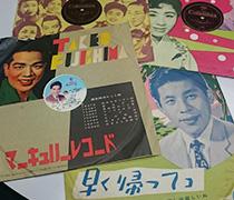 THE 青春歌謡【Premium】
