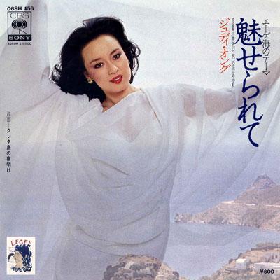 昭和歌謡アーカイブ