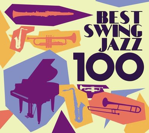 ジャズ100年の名曲名演500時間