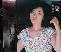 オリジナル盤でたどる昭和流行歌史