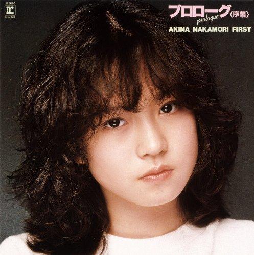 デビュー35周年~孤高の歌姫 中森明菜