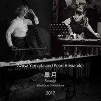 月刊stereo連動~激辛優秀録音・音のびっくり箱~