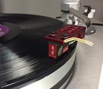 フラグシップ・カートリッジ「朱雀」で聴くクラシック・レコード