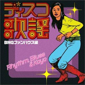 70年代ディスコ歌謡